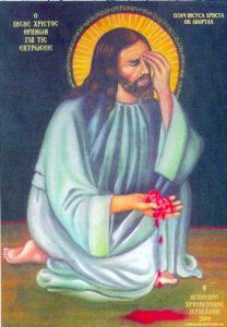 Аборт грех