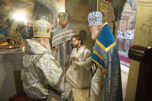 священство православие