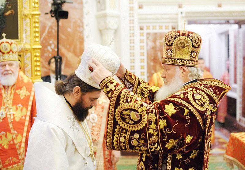 таинство священства