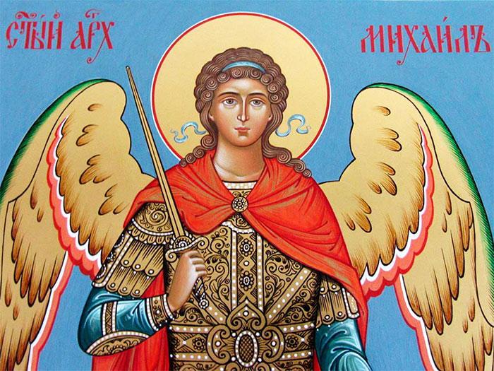 молитва архангелу михаилу очень сильная защита