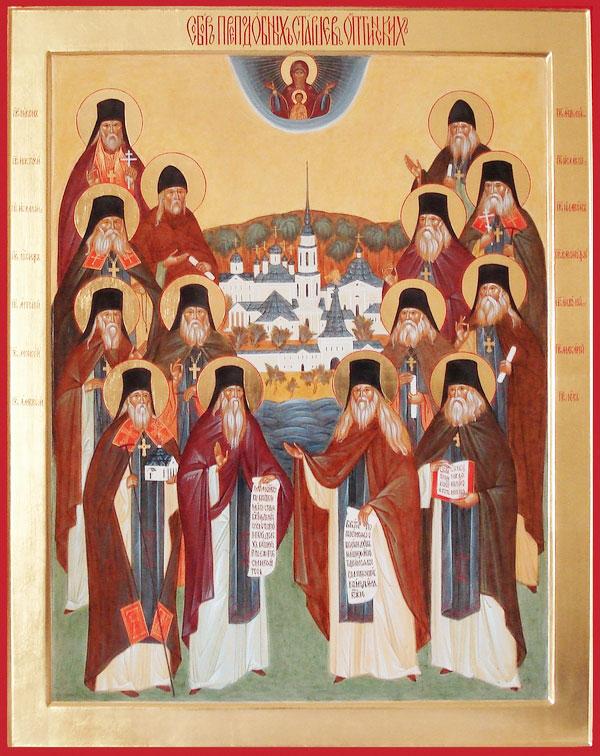 молитвы оптинских старцев