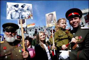девятое мая православие